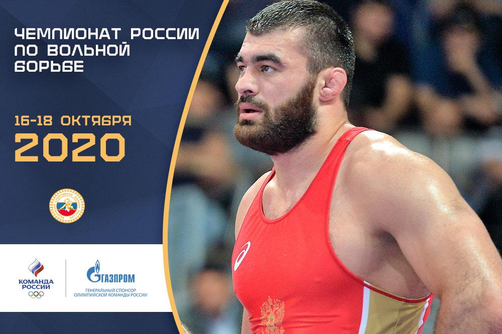 Алан Хугаев стал чемпионом России по вольной борьбе