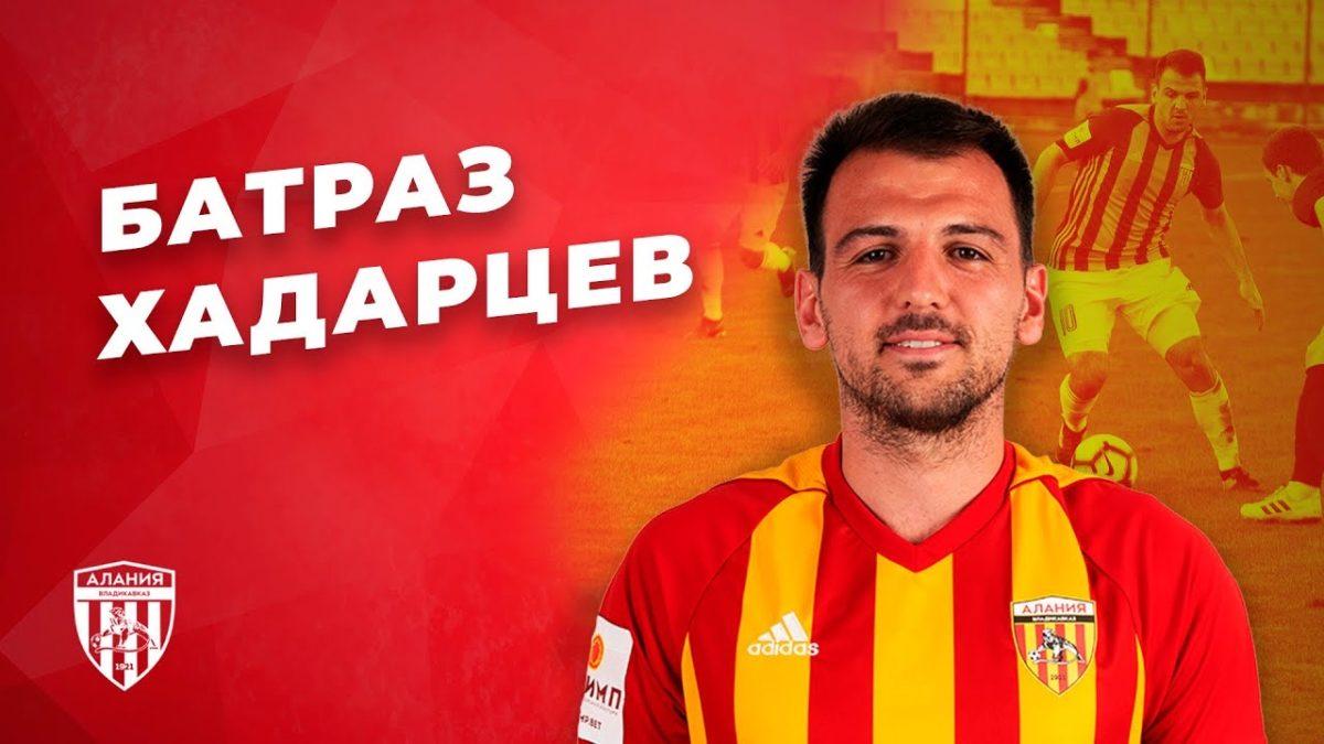 Взял реванш за незабитый пенальти «Оренбургу» в первом круге – Батраз Хадарцев