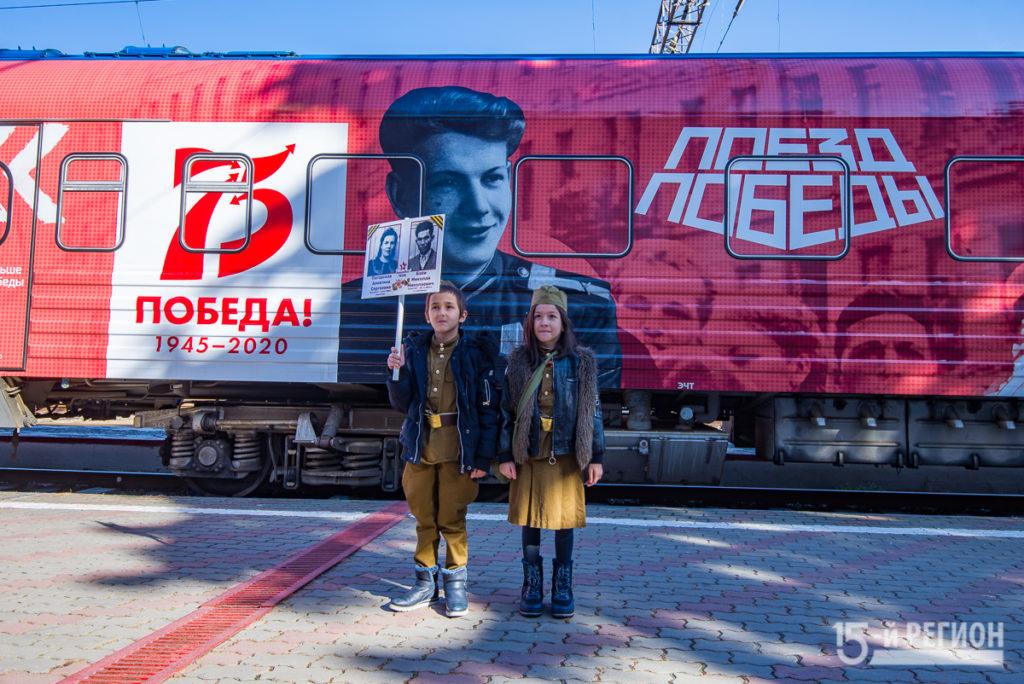 Музей «Поезд Победы» прибыл во Владикавказ
