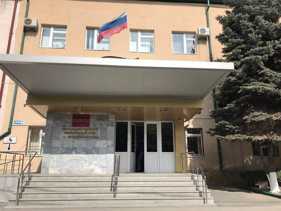Путин подписан указ о назначении зампредседателя Промышленного районного суда Владикавказа