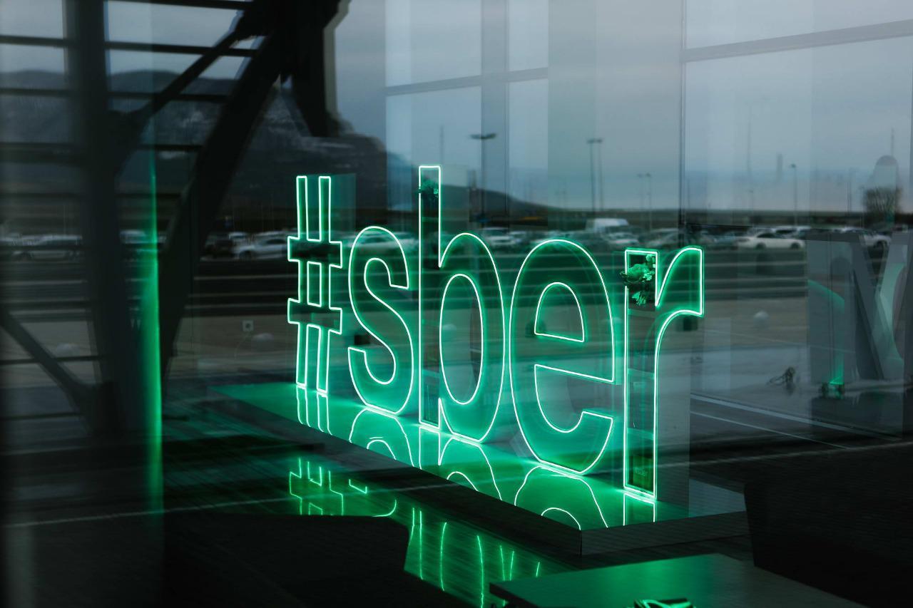 Госкредит под 2%: СберБанк на Юге России и Северном Кавказе помог более чем 14 тысячам компаний на 18,3 млрд рублей