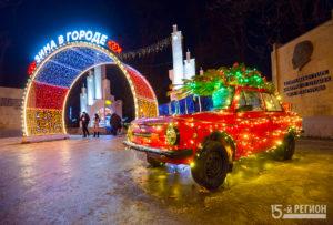 Новогоднее оформление Владикавказа