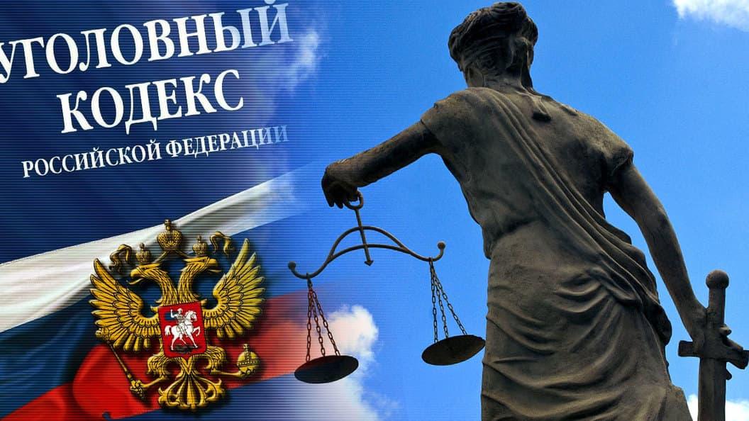 Замначальника УФСИН республики предъявлено обвинение по трем статьям УК РФ