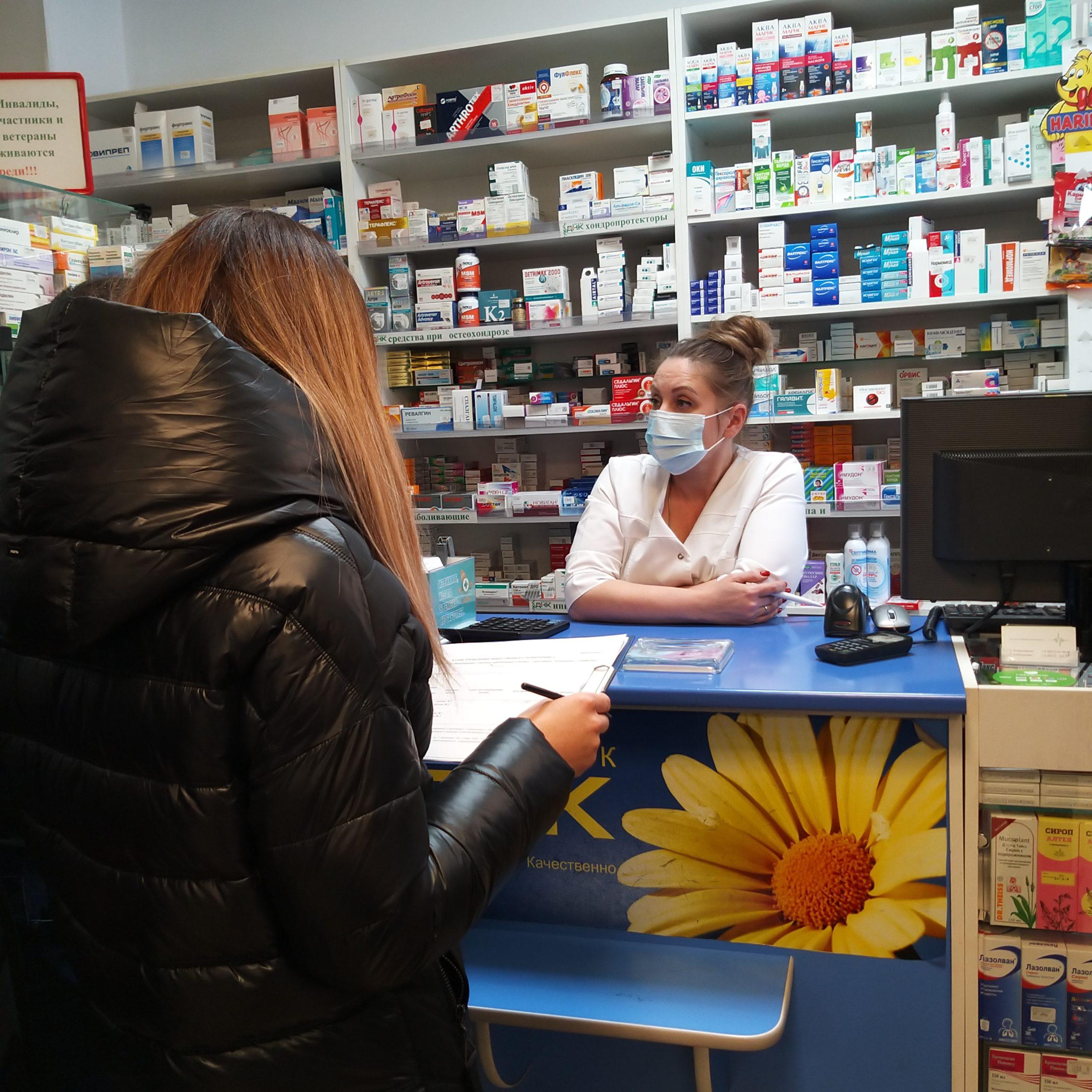 Аптеки Владикавказа проверили на наличие противовирусных препаратов