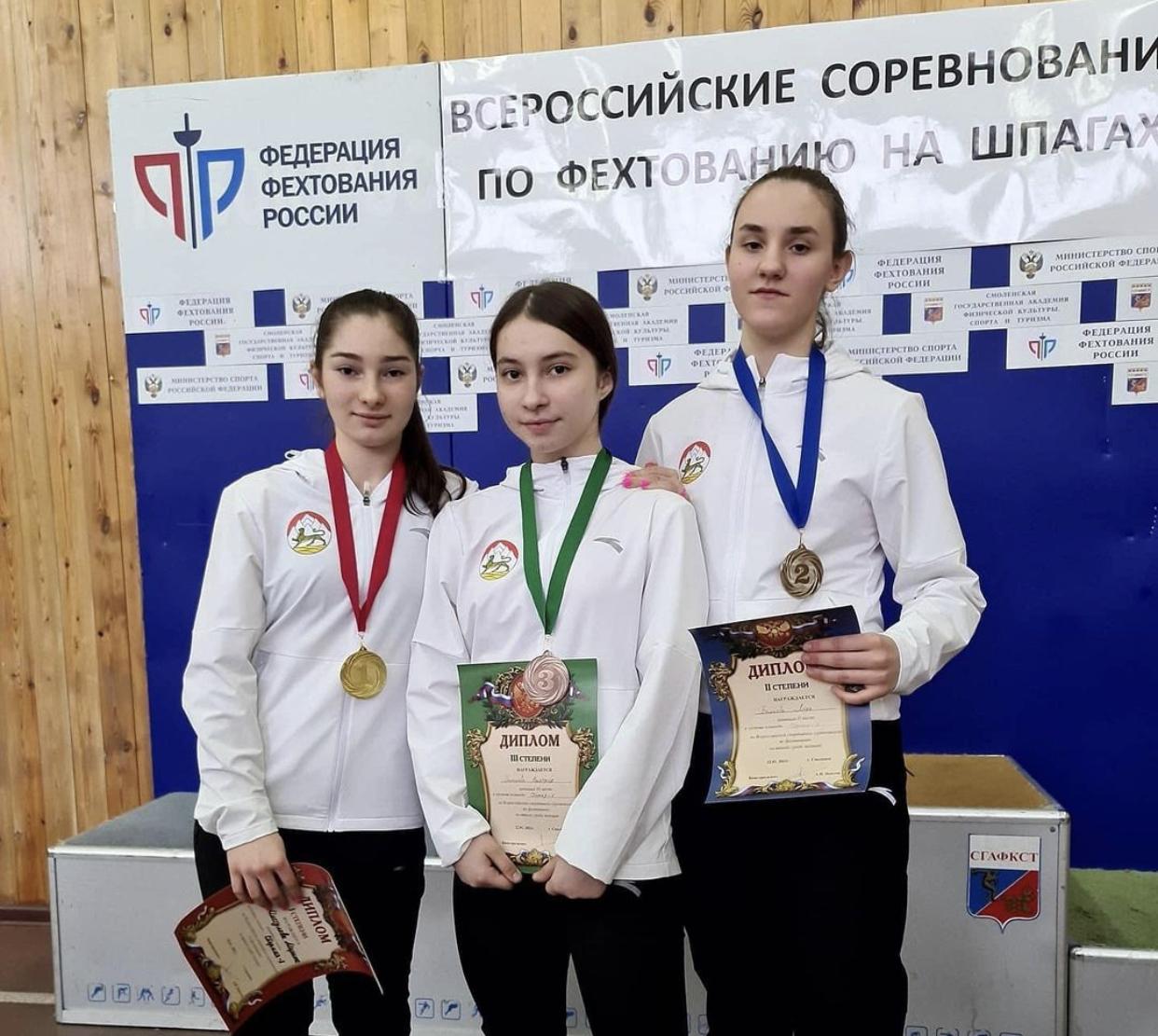 Три медали завоевали осетинские фехтовальщицы на всероссийских соревнованиях