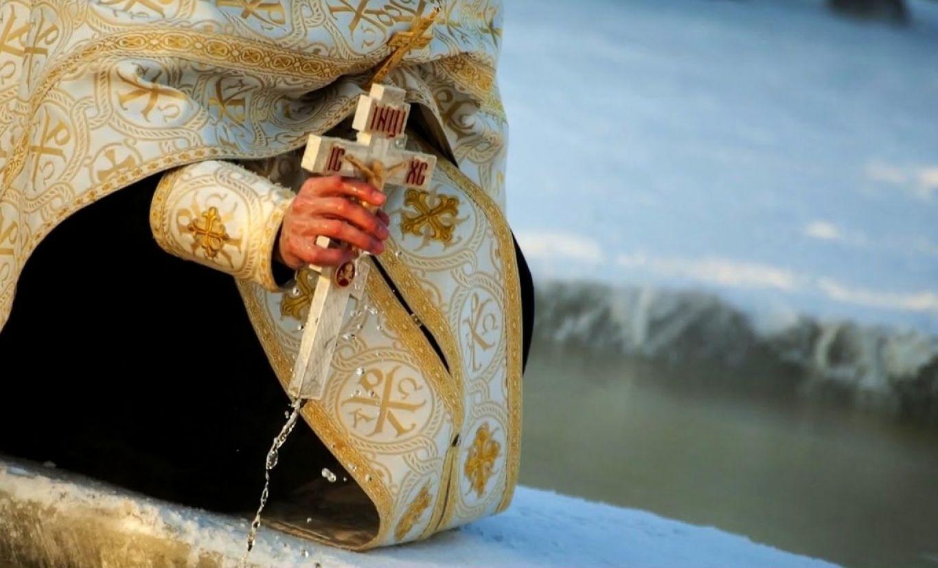 Поздравление Бориса Джанаева с праздником Крещения Господня