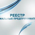 В Северной Осетии формируется реестр социального предпринимательства