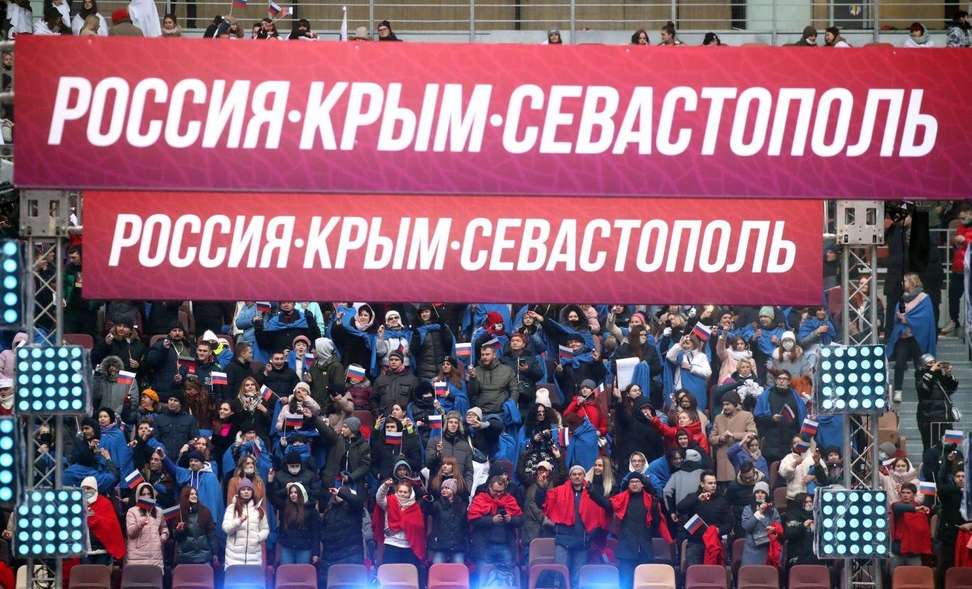 Сотрудники Постпредства и студенты московских вузов приняли участие в концерте в честь возвращения Крыма