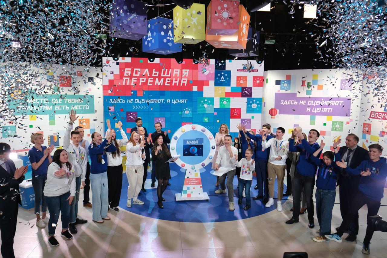 «Здесь не оценивают, а ценят»: стартовал новый сезон Всероссийского конкурса «Большая перемена»
