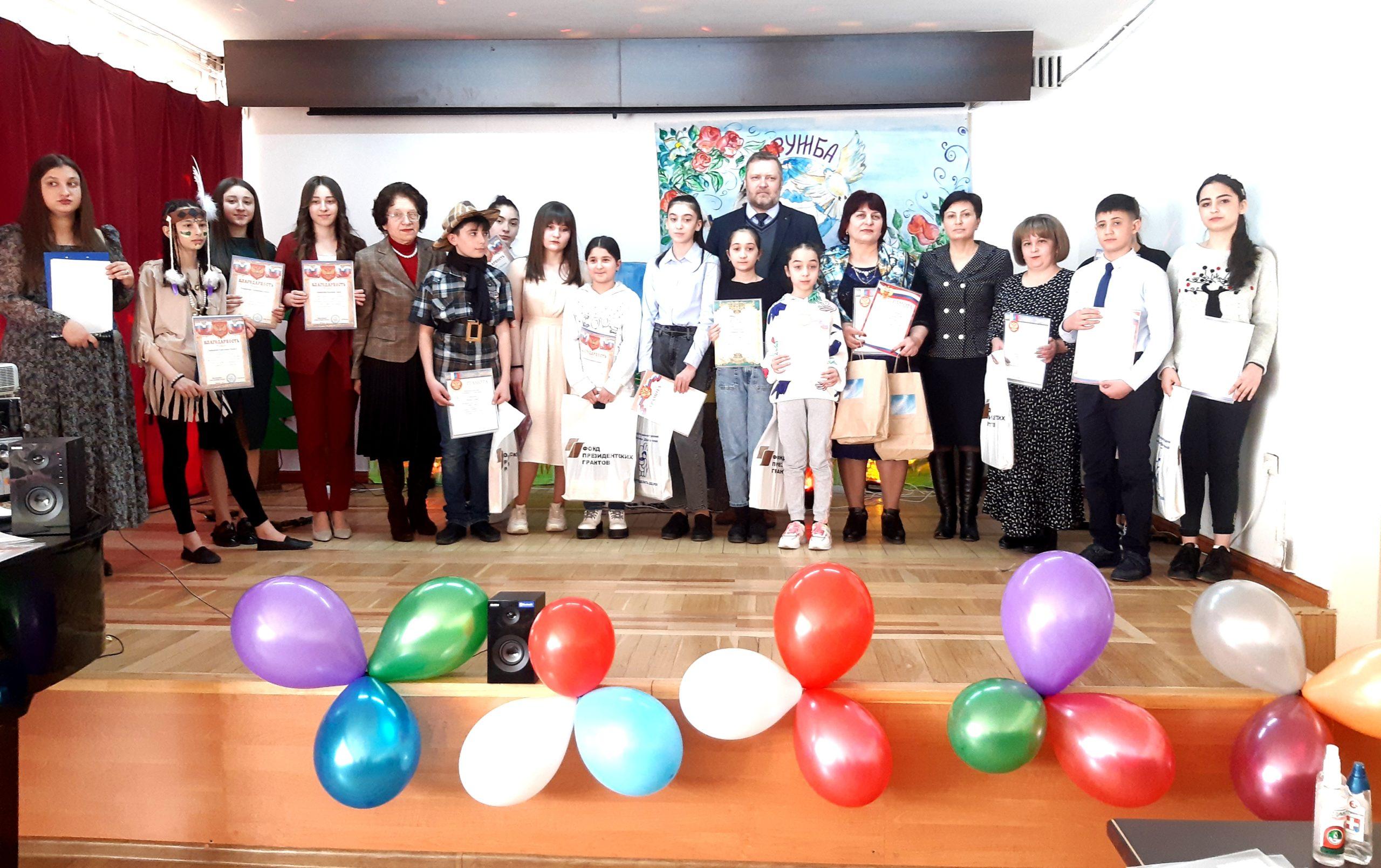 Во Владикавказе наградили победителей экологического конкурса