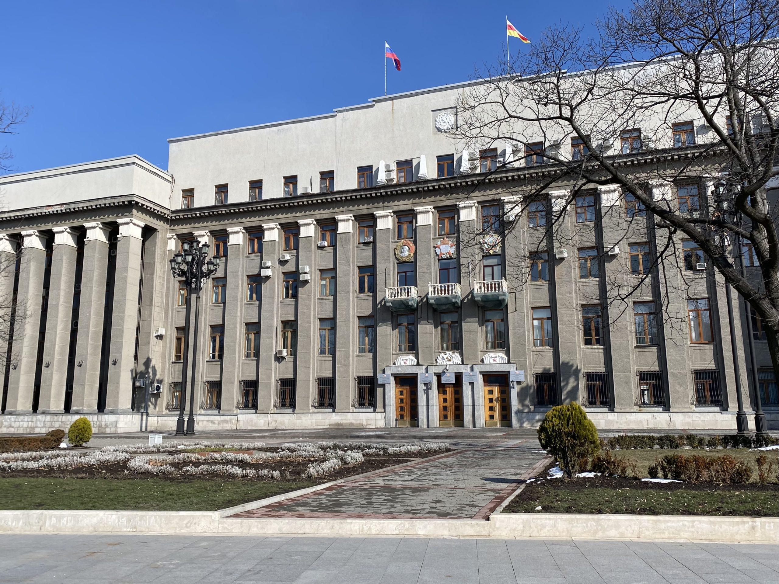 В правительстве Северной Осетии произошли кадровые изменения