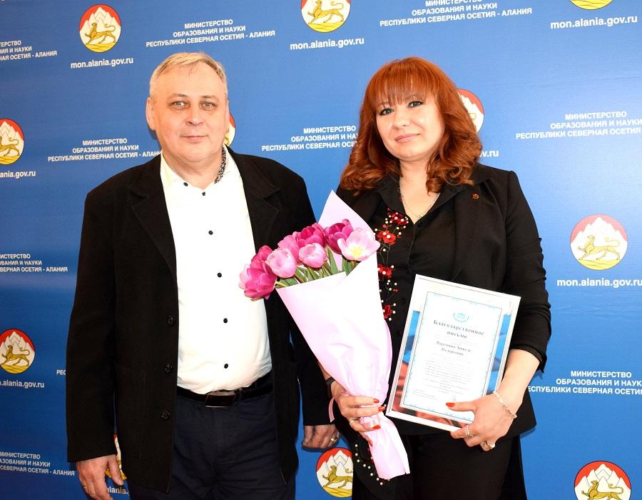 Проректору СОГПИ вручили Благодарственное письмо