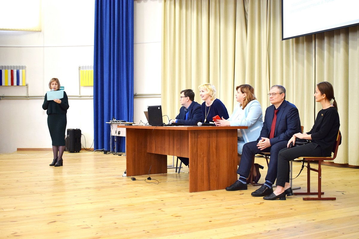 Во Владикавказе проходят масштабные курсы повышения квалификации педработников