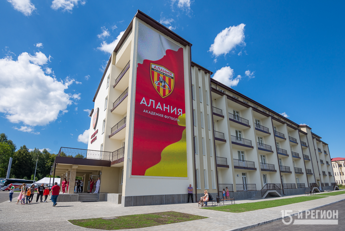 В академии футбола «Алания» построят бассейн и тренажерный зал