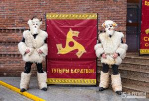 Фольклорно-этнографический праздник «Тутыртæ»