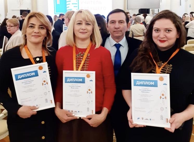 Команда учителей из Беслана победила на всероссийском конкурсе