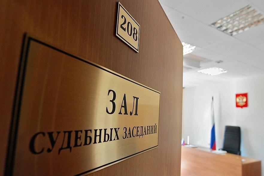 «Россети Северный Кавказ» взыскали 2,4 млн рублей долга за потребленную электроэнергию с ТСН «ДОН»