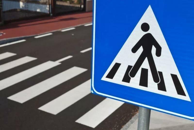 Профилактическое мероприятие «Пешеход» пройдет в Северной Осетии