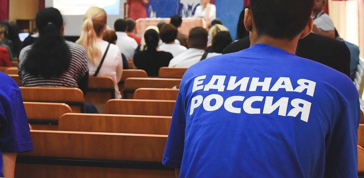 Единая Россия» помогает волонтерам подготовиться к выборам