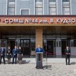 Работа продолжается: Вячеслав Битаров принял участие в открытии нового корпуса школы на 550 мест