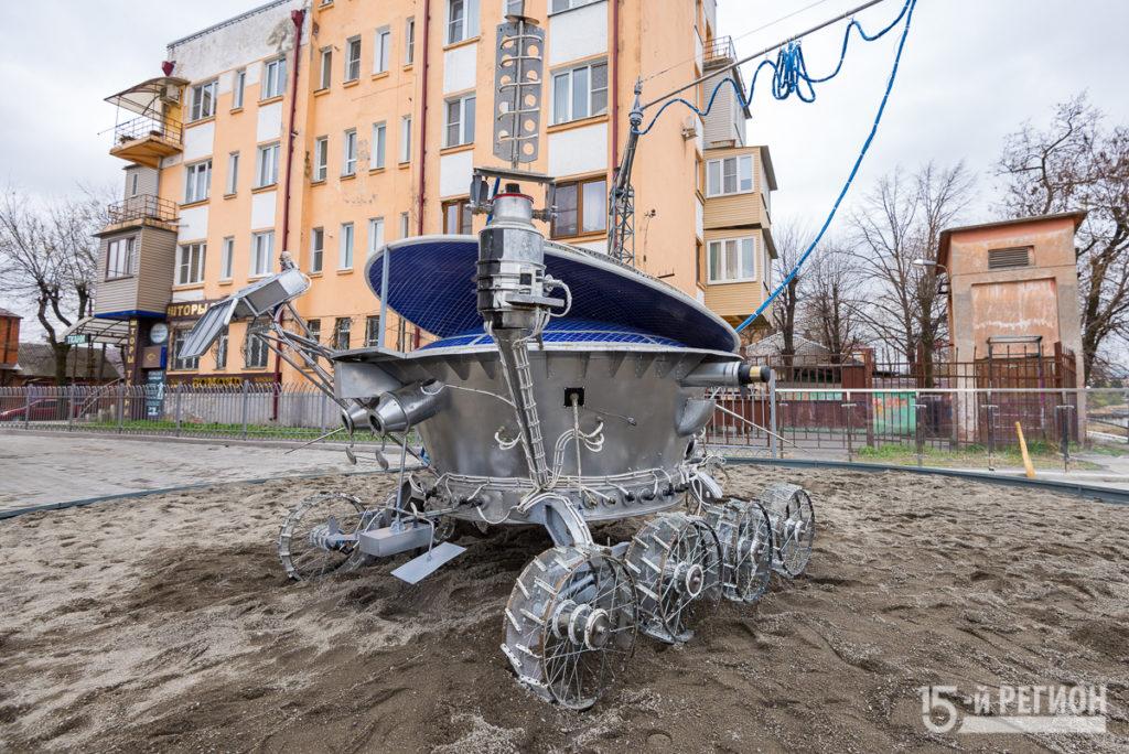 Открытие лунодрома во Владикавказе