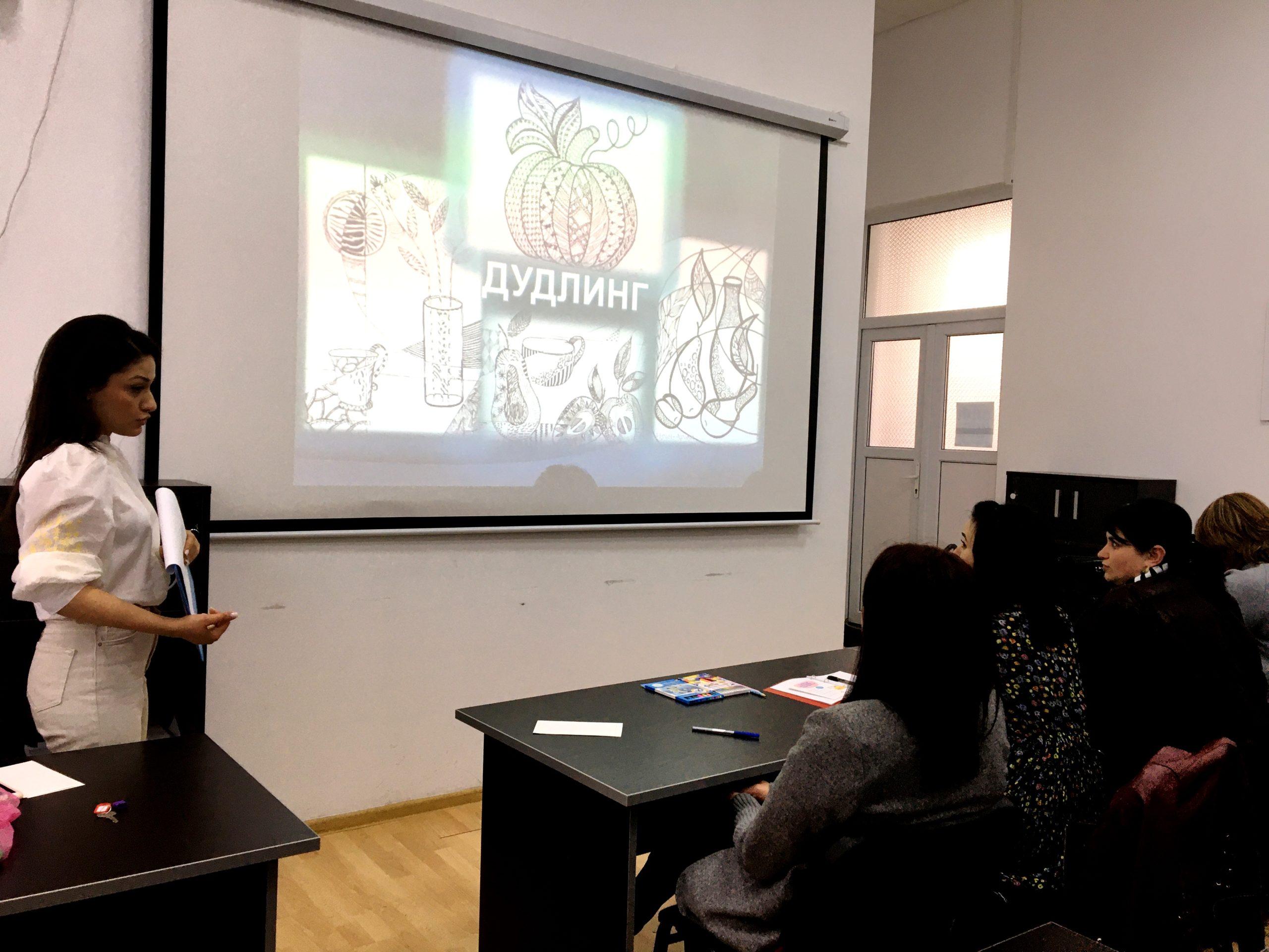 Центр довузовского образования СОГПИ провел мастер-классы для школьников