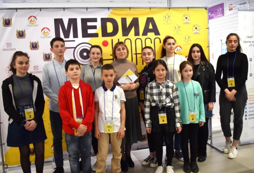 В Северной Осетии состоялся Первый республиканский медиафестиваль «Медиакласс» для школьников