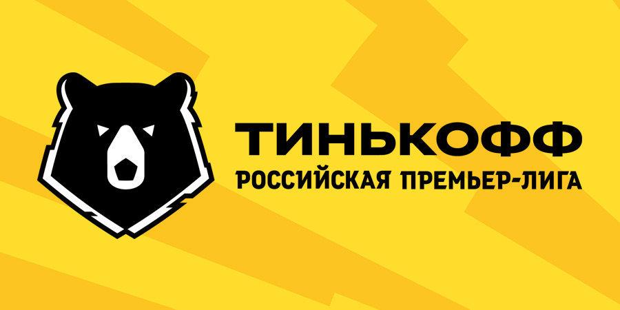 «Алания» не получила лицензию на участие в Тинькофф РПЛ-2021/22