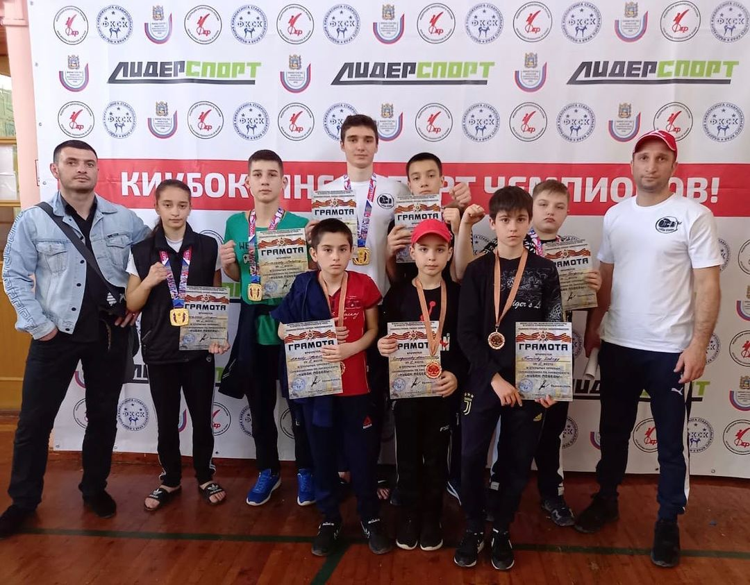 Кикбоксеры из Северной Осетии успешно выступили на турнире в Невинномысске