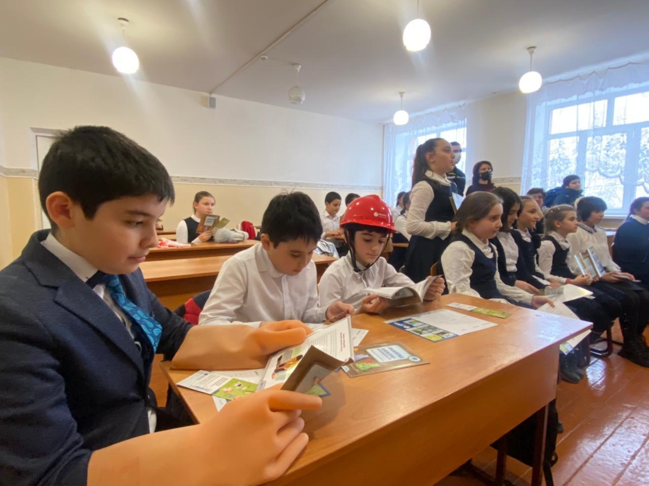 «Россети Северный Кавказ» напомнили школьникам Ардонского района правила электробезопасности