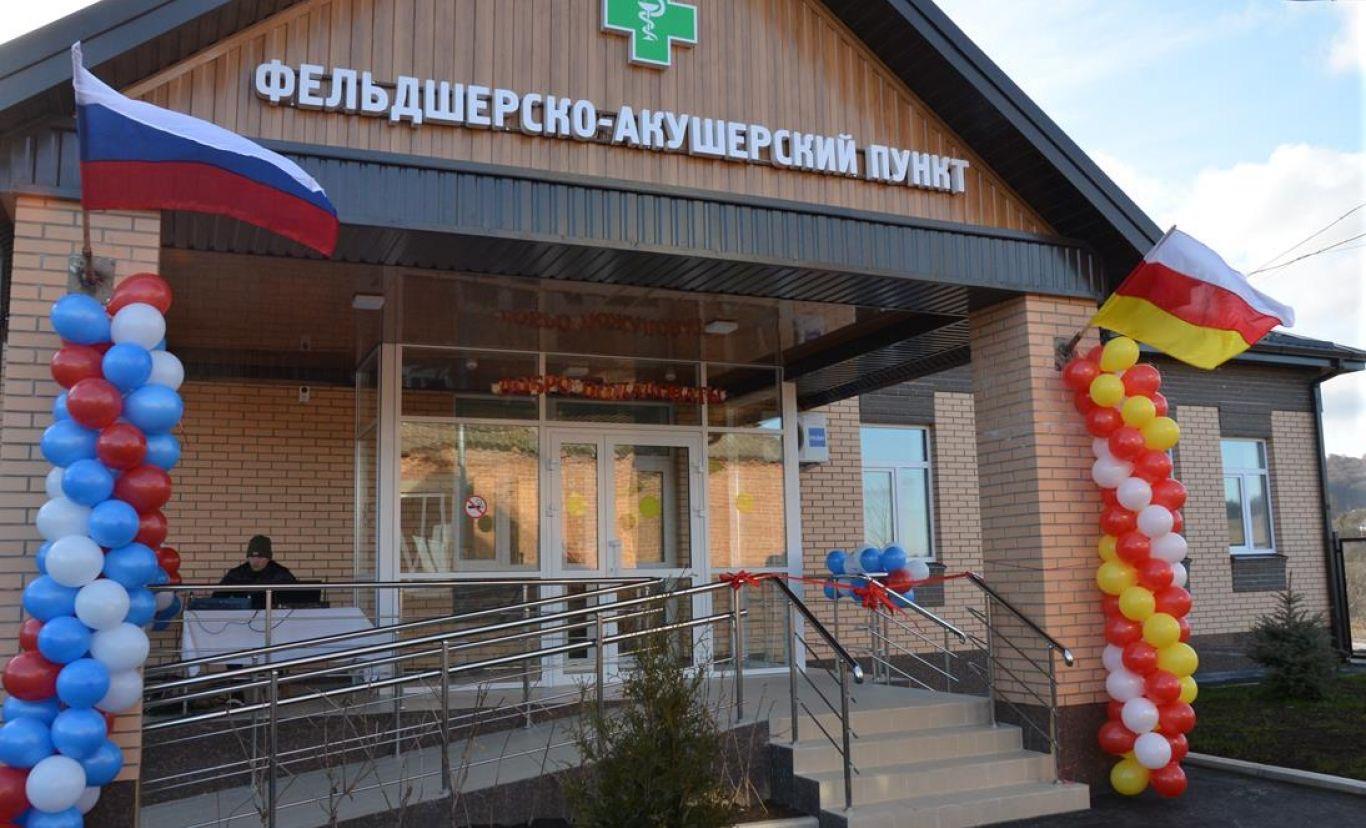 В Северной Осетии за четыре года построено 52 объекта здравоохранения