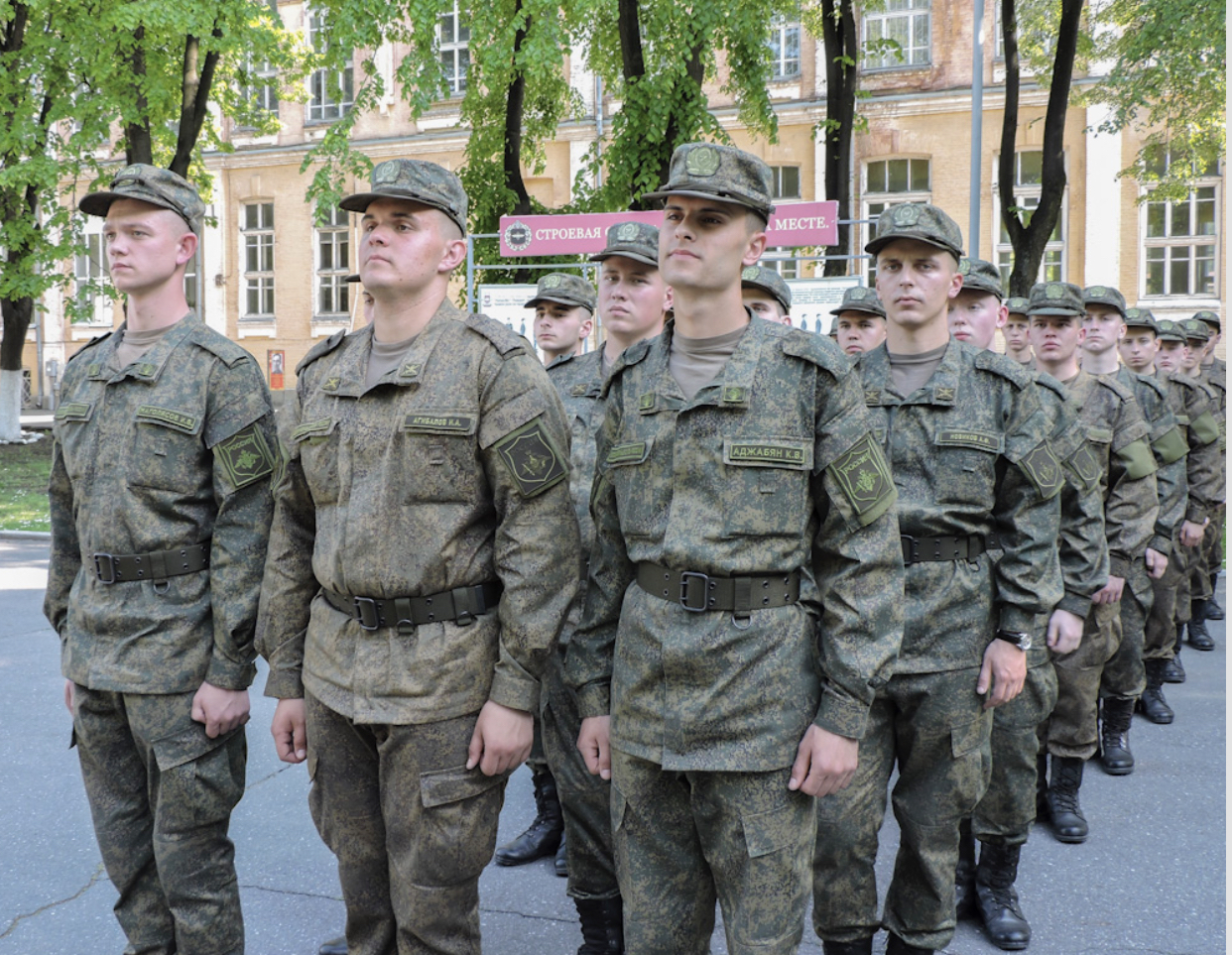 Более 100 новобранцев пополнило соединение связи ЮВО в Северной Осетии