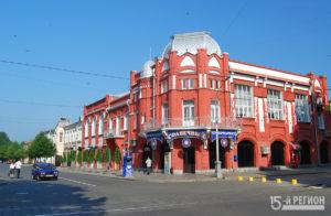 Владикавказ 10 лет назад (архивные фотографии)