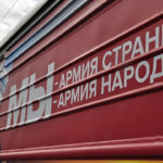 Патриотический поезд «Мы – армия страны! Мы – армия народа!» прибыл во Владикавказ