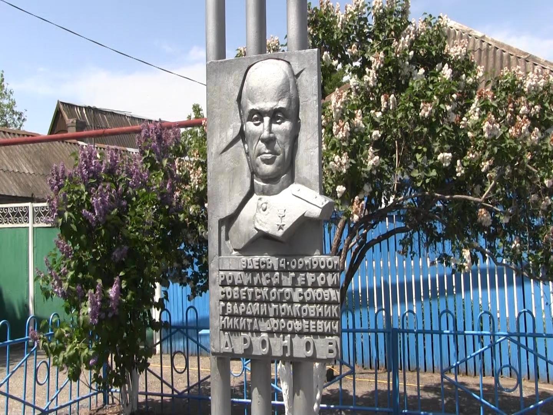 Потомки Героя Советского союза встретились в Моздокском районе