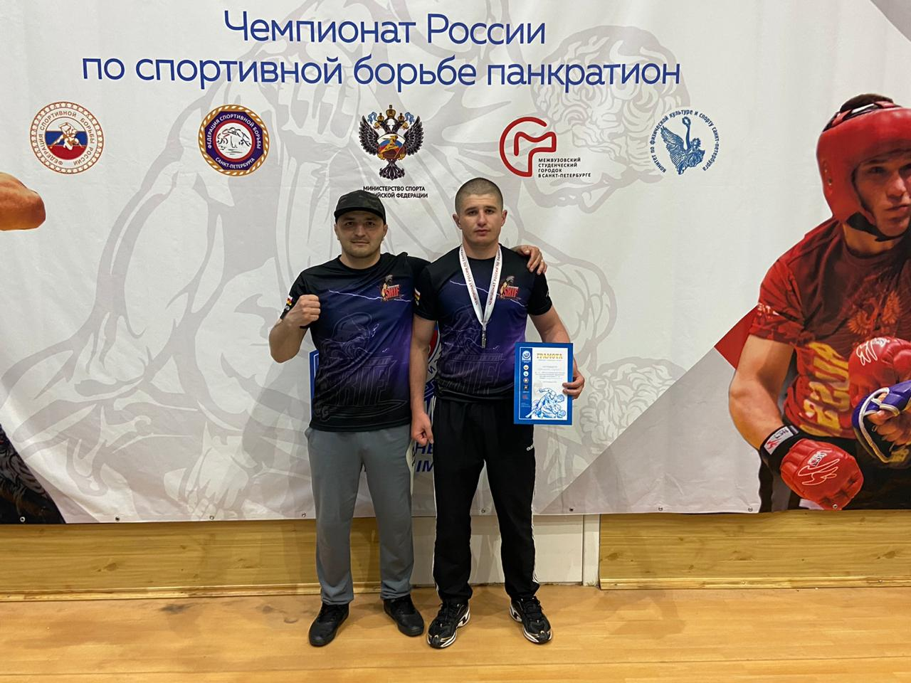 Георгий Цховребов стал серебряным призером чемпионата России по панкратиону