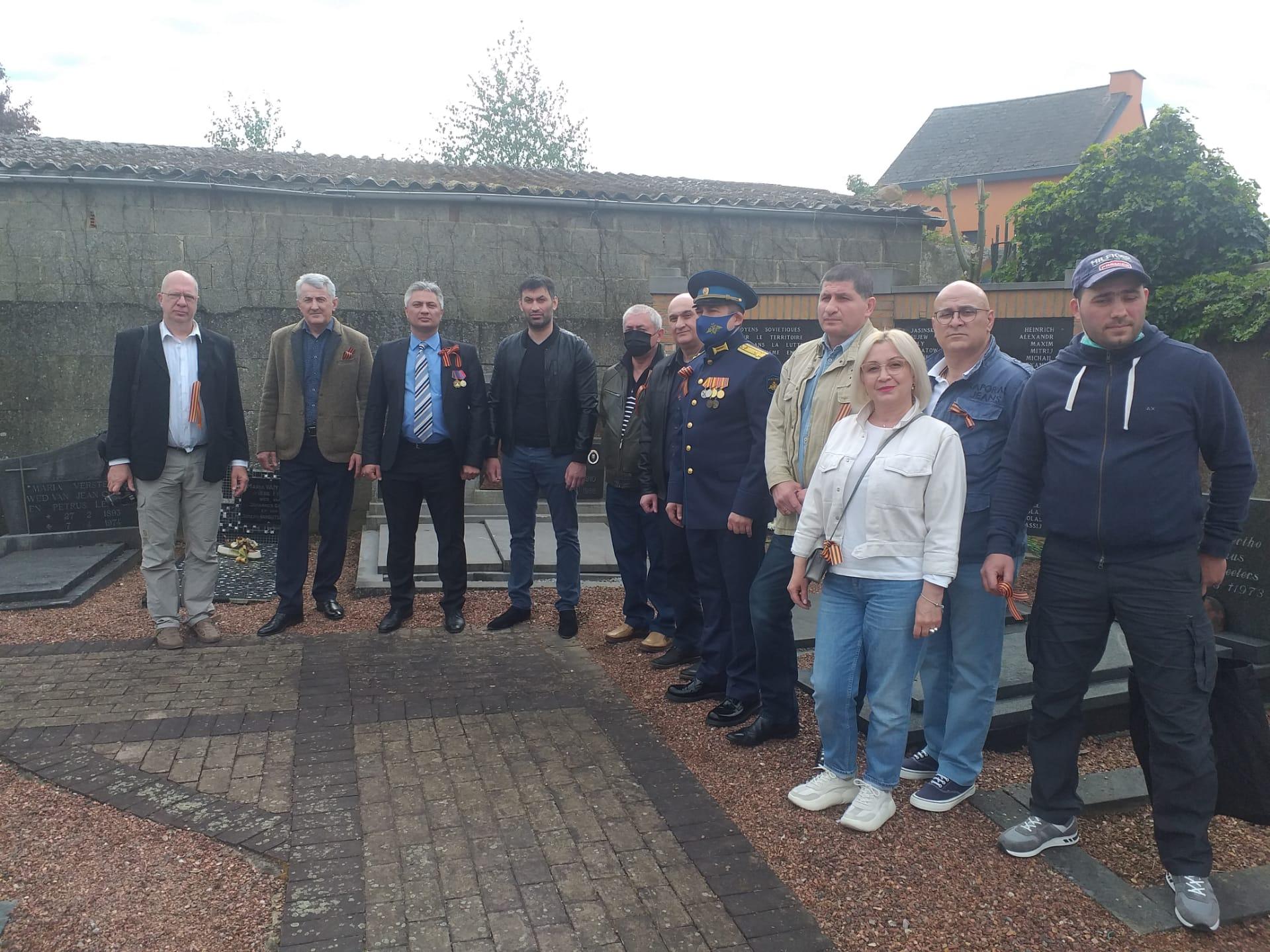 Осетины, проживающие в Бельгии, в День Победы посетили могилу Темырхана Мерденова