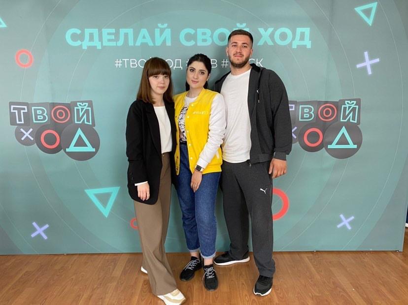 В Северной Осетии молодых людей приглашают принять участие в конкурсе «Твой ход»