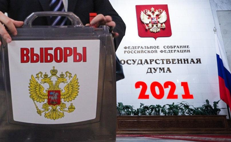 В Северной Осетии выборы в Госдуму пройдут в обычном формате – ЦИК
