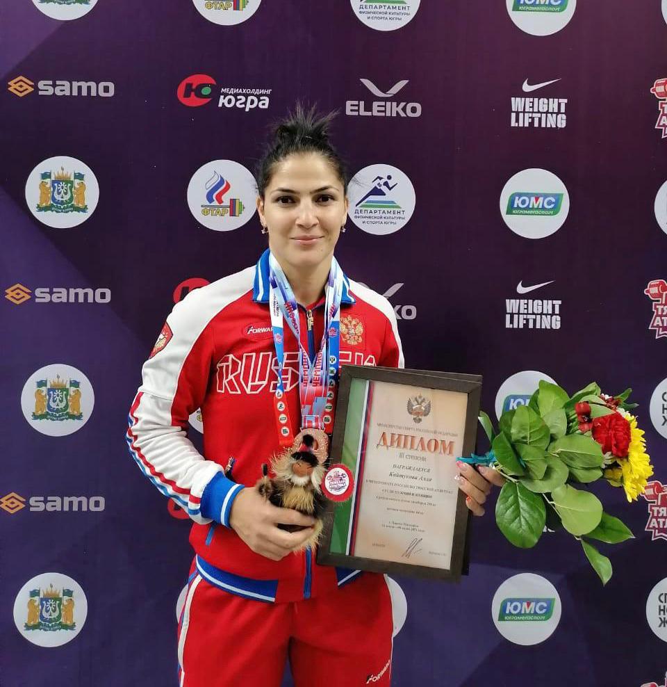 Алла Кайтукова завоевала бронзовую медаль на чемпионате России по тяжелой атлетике