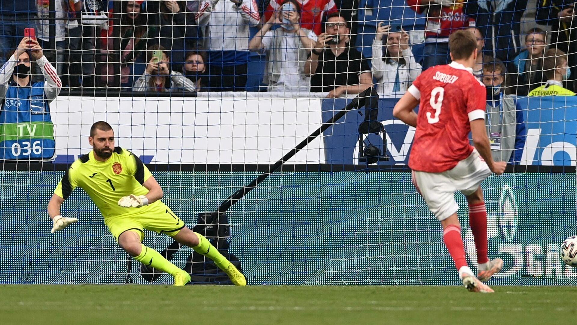 Сборная России обыграла Болгарию в последнем матче перед Евро