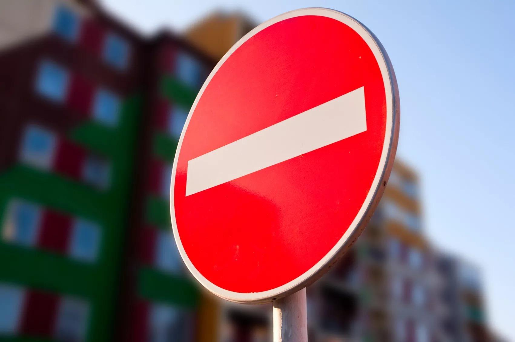 На двух улицах Владикавказа 11 июня частично ограничат движение транспорта