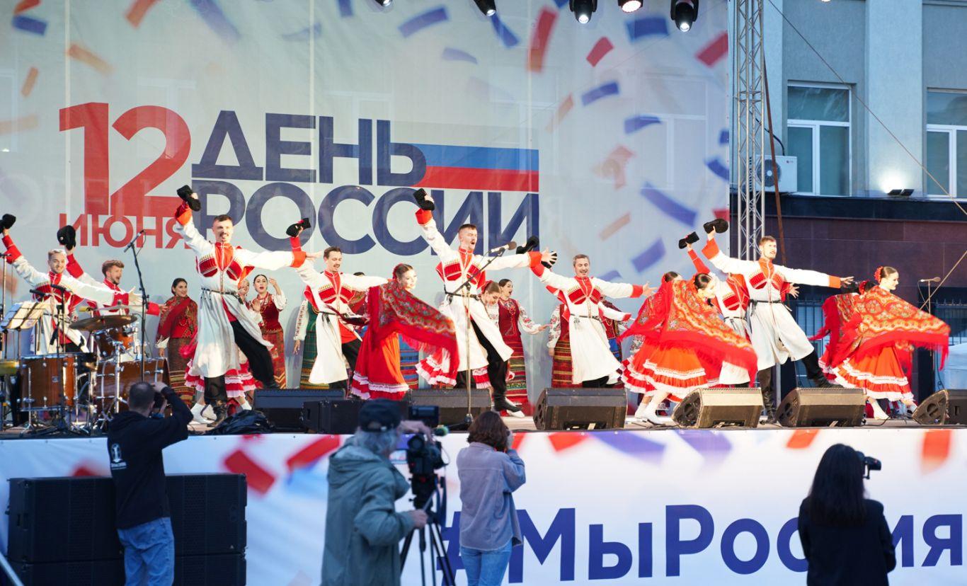 В Северной Осетии отметили День России