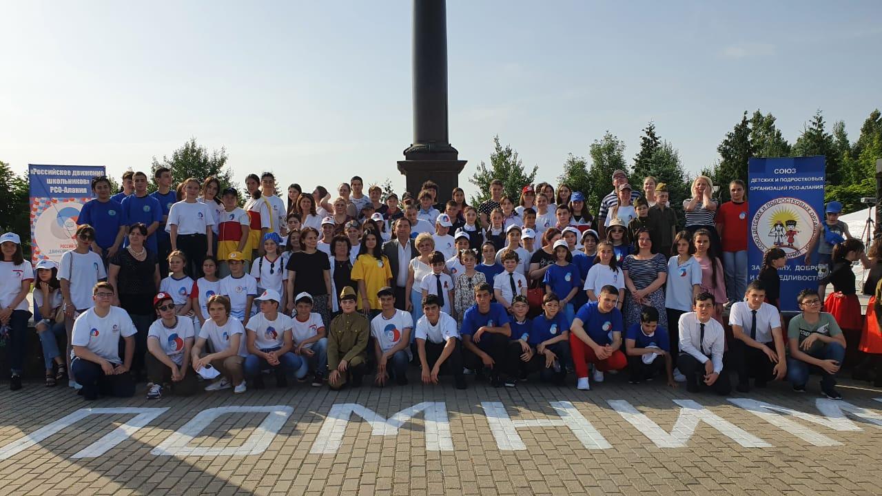 Во Владикавказе в День памяти и скорби состоялась акция «Свеча памяти»