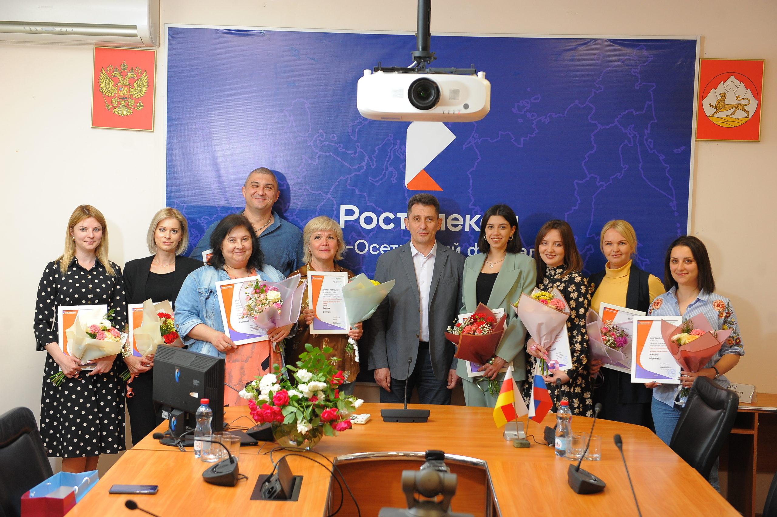 Вместе в цифровое будущее»: юбилейный конкурс для журналистов «Ростелекома» собрал рекордное количество работ