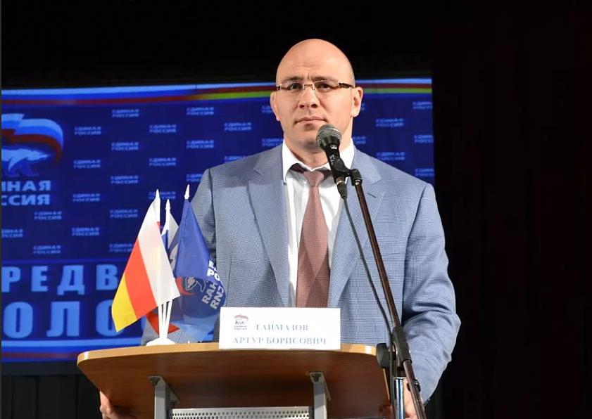 Североосетинские единороссы избрали нового лидера