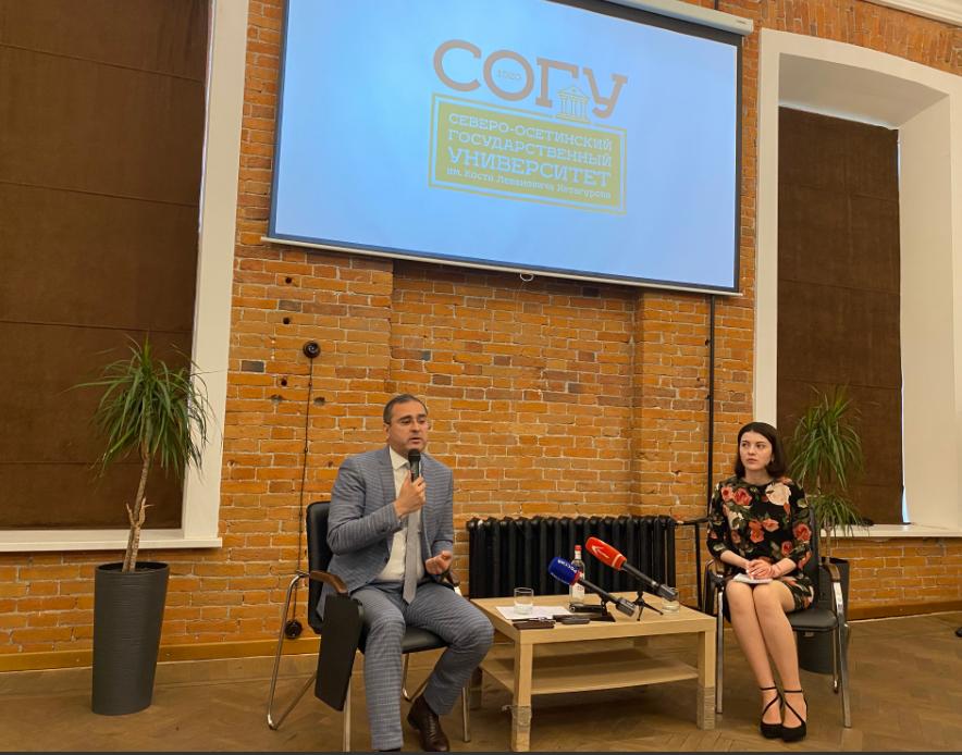 Алан Огоев назвал основные причины объединения СОГУ и СОГПИ