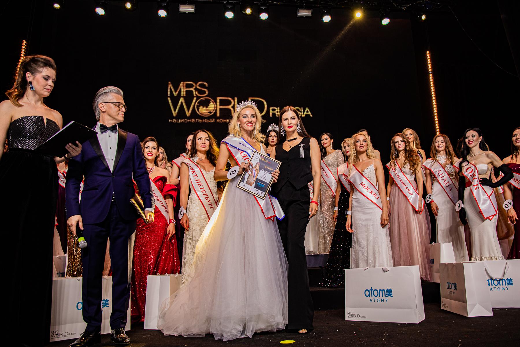 Тина Туаева из Осетии стала обладательницей титула супермодели всероссийского конкурса красоты