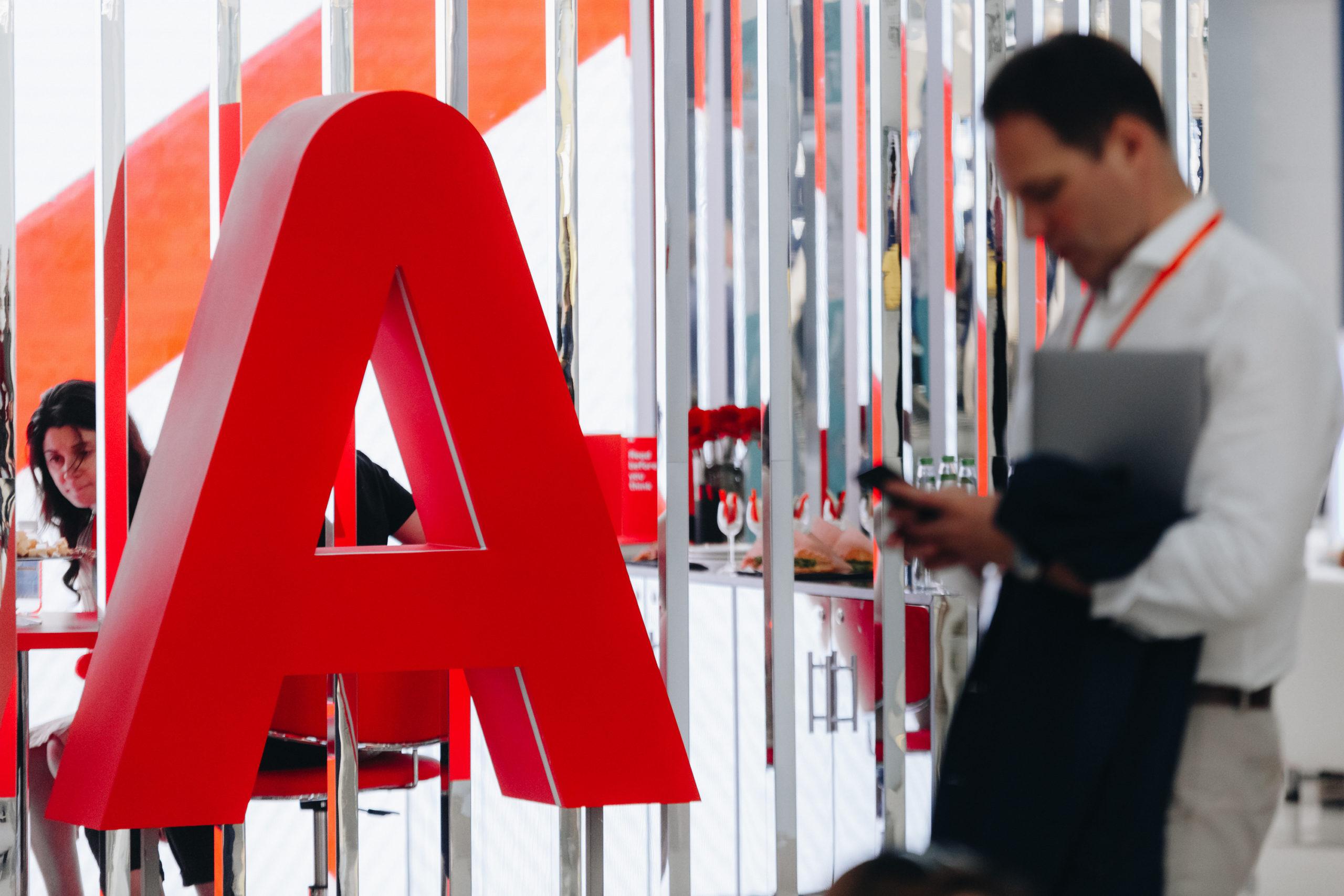 Альфа-Банк: еще ближе к малому бизнесу