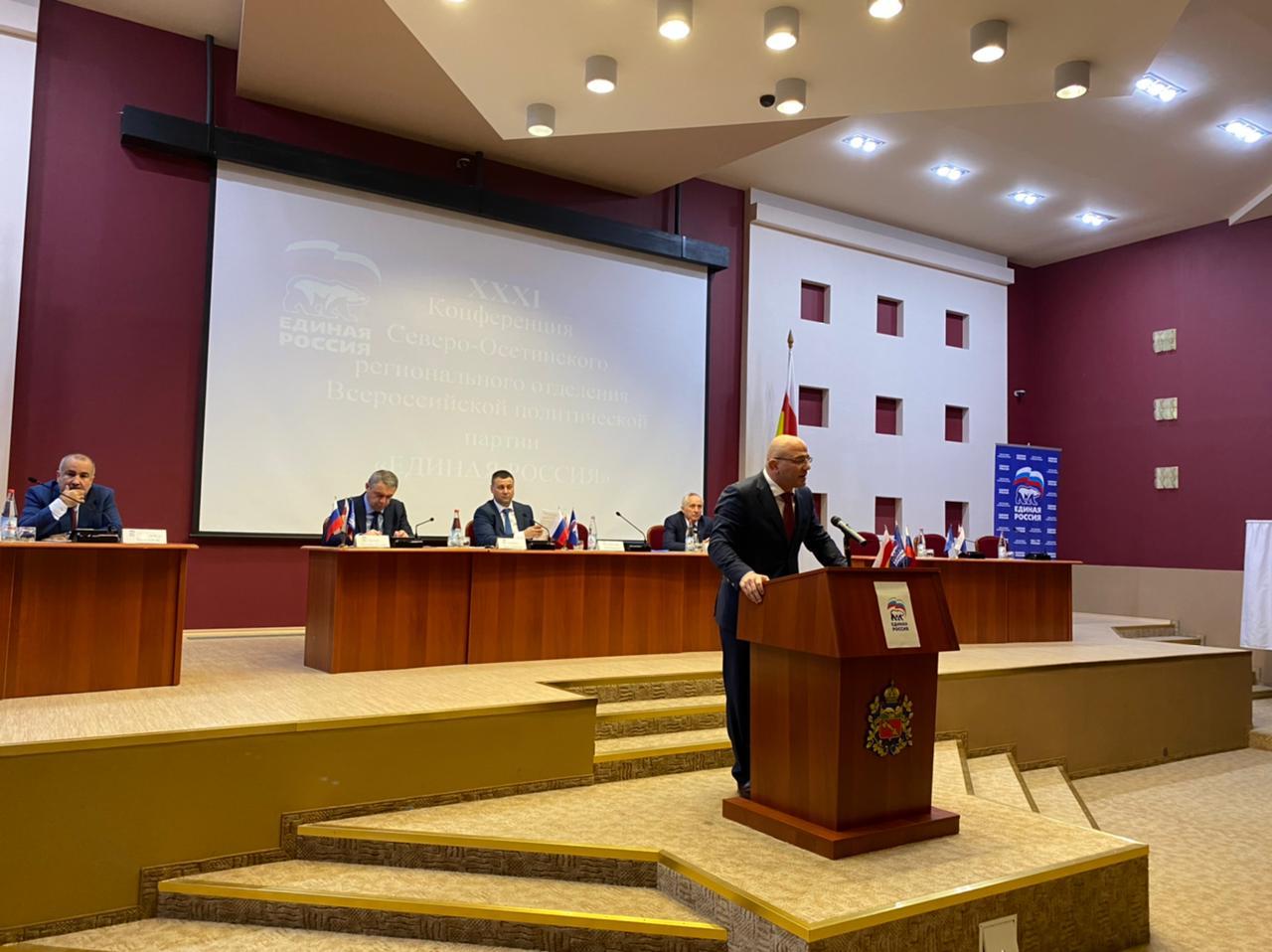 Североосетинские единороссы избрали делегатов на ХХ съезд партии